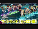 【QMAXIV】ミューと賢決闘者を目指す ~9限目~【kohnataシリーズ】