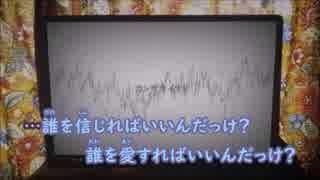 【ニコカラ】自信暗鬼《カンザキイオリ》(Off Vocal)