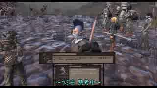 【Kenshi】アウトローが真の剣士を目指す Part30