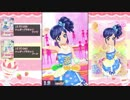 【DCDアイカツスターズ!】霧矢あおいオンステージ! Second Stage 43