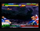 SS版 Street Fighter ZERO3 ドラマティックバトル フェイロン&ホーク ALL