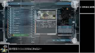 【地球防衛軍5】エアレイダー_いきなりinf縛り_M22