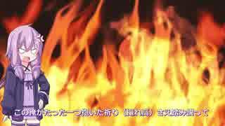 ガンオン動画Part9「ゆかりんとガンオンと闇落ち参戦と」