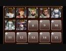 【千年戦争アイギス】ゴールドラッシュ!:襲撃の竜将(鉄のみ7体)☆2