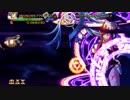 【xbox360】トラブル☆ウィッチーズねぉ! ノーコンクリア目指す その3-2