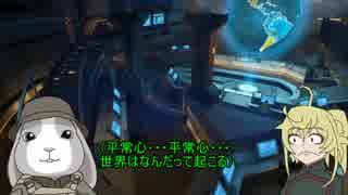 デグさんが往く人類救済【XcomEW】その1
