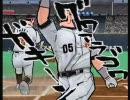 【PS2/GC】激闘プロ野球 水島新司オールスターズVSプロ野球 前編