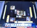 【MJ】 MJ Arcade Katsu.SがR2500を目指す 045【MJAC】