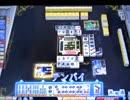 【MJ】 MJ Arcade Katsu.SがR2500を目指す 046【MJAC】