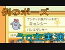 【実況】魔王になってアパート経営 6日目【メゾン・ド・魔王】