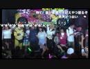 【超会議2018】桜ノ雨-standard edit-(コメあり)【超歌ってみた】