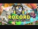 【プレゼン企画】クリエイティブアイドル!【ROCORD】