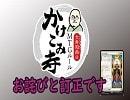 【MTG】大角和尚のMTGルールかけこみ寺 vol.1.5 ~英雄譚につ...
