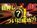 【実況】はじめての共同作業?! ドンキーコングトロピカルフリーズ 02
