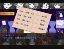 【キミガシネ】生き残る為の民主主義な多数決デスゲーム【実況】 その15