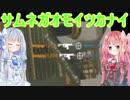 【R6S】レベル200越えの姉妹によるレインボーシックスシージ part5【VOI...