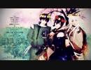 【MMD刀剣乱舞】スマイル・エンゲージ【三日月/小狐丸/石切丸】(1080p)