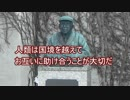 カールレイモン~函館の偉人シリーズ
