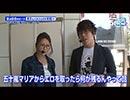 ジロウTV2 第3話
