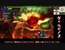 【MHXX】雑にオールラウンダーに…part39【ゆっくり実況プレイ】