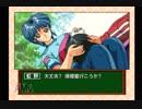 【雑談実況】ときめきメモリアルドラマシリーズvol.1 虹色の青春 #5