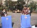 第0回東京横断ウルトラクイズ(3)