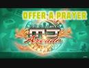 【SEGA MJ】offer a prayer【SE無しBGM】