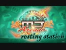 【SEGA MJ】resting station【SE無しBGM】