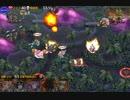 【アイギス】巫女ソーマと往くゴールドラッシュ 神級 襲撃の竜将