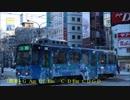 【初音ミク】雪ミク電車の走る街角【オリジナル】