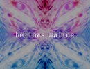 【VY2V3】bellows malice【オリジナル】