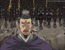 十二国記 陽子、左将軍に雷を落とす
