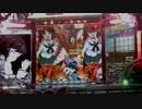 第97位:【パチンコ】CRガールズ&パンツァー76回戦目 thumbnail