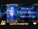 コメント返信:「人理焼却計画」(未完)【FGO考察】