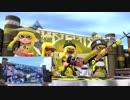 【スプラトゥーン2】愛の戦士チャンネル登録者限定スプラ2対戦会参加したよ。【リッター4K】