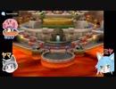 熱き3人達の戦いマリオパーティ5【PART1】