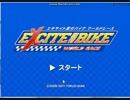 【エキサイト原付バイク】ゴールタイム 01:57:381
