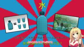 【VOICEROID実況プレイ】60 Seconds! :1【Steam積みゲー消化】
