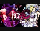【Fate/EXTRA CCC】鮮血魔嬢【30分耐久】 -リマスタリング版-
