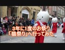 【Kattenstoet】ベルギー開催の3年に1度のお祭り、猫祭りへ行ってみた【イーペル】【Cat Parade】