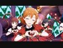 ミリシタ「Princess Be Ambitious!!」 13人ライブ プロローグ・ルージュ衣装