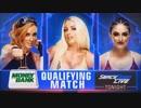 第69位:【WWE】ベッキー・リンチvsマンディ・ローズvsソーニャ・デヴィル:MITB挑戦者決定戦【SD 5.15】 thumbnail