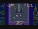 既プレイと未プレイが聖剣伝説3実況プレイpart4