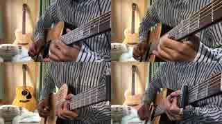【ギター】 Aimer/カタオモイ Acoustic Arrange.Ver 【多重録音】