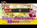 [7/19発売]太鼓の達人NintendoSwitchばーじょん トレーラーPV その2