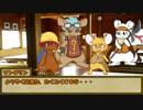 【ウタカゼ】悪意を守りし者たちPart2【ゆっくりTRPG】