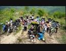 【DirtRiders】四国の林道ツーリング【#6】