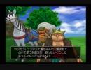 この世界のどこまでも ドラゴンクエスト8 実況プレイ Part2