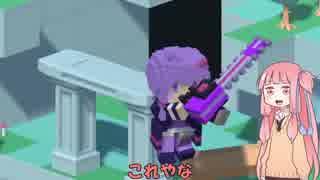【自作ゲーム】茜ちゃんがタワーディフェンスゲームつくるで! Part5【Unity】