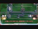 【SimCity(2013)】 マオの未来都市開発記4 【ゆっくり実況】 その58